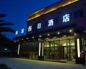 上海海宸假日酒店