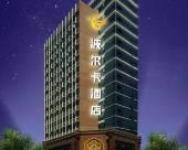 綿陽波爾卡酒店