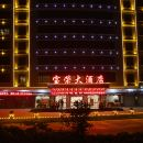 南安寶榮酒店