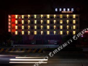開平維多利酒店