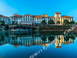 宜興竹海國際會議中心(竹海温泉)