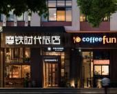 台州摩鐵時代旅店