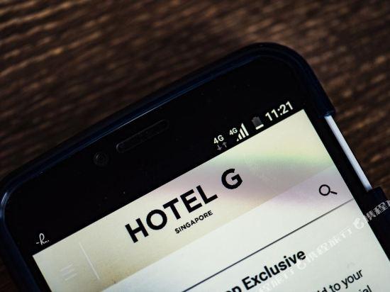 新加坡G酒店(Hotel G Singapore)尚優特大床客房