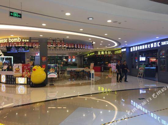 夢幻樂園親子主題公寓(廣州萬達廣場店)(Dreamland Family Theme Apartment (Guangzhou Wanda Plaza))周邊圖片