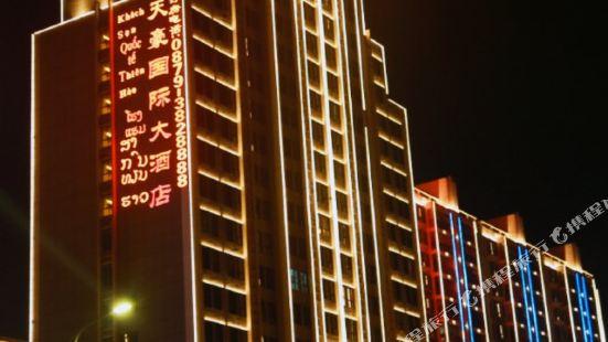 Tianhao International Hotel