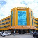 華驛酒店(阿魯科爾沁旗天山店)