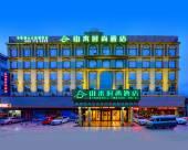 山水時尚酒店(廣州白雲大道廣外店)(原旅夢酒店)