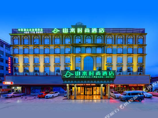Shanshui Trends Hotel (Guangzhou Baiyun Avenue Guangdong University of Foreign Studies)