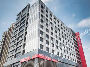 台中賀緹酒店(He Ti Hotel)