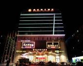 廣州亮帆假日酒店