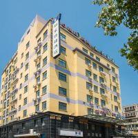 如家酒店(上海虹橋機場世貿會展中心店)酒店預訂