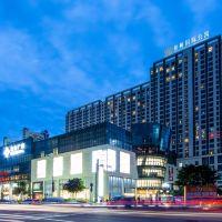 鉑頓國際公寓(廣州客村合生廣場店)酒店預訂