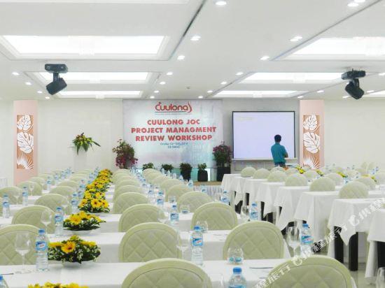 奧拉尼度假公寓酒店(Olalani Resort & Condotel)會議室