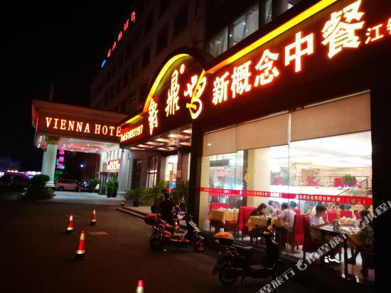 維也納酒店(上海浦東機場店)(Vienna Hotel (Shanghai Pudong Airport))周邊圖片