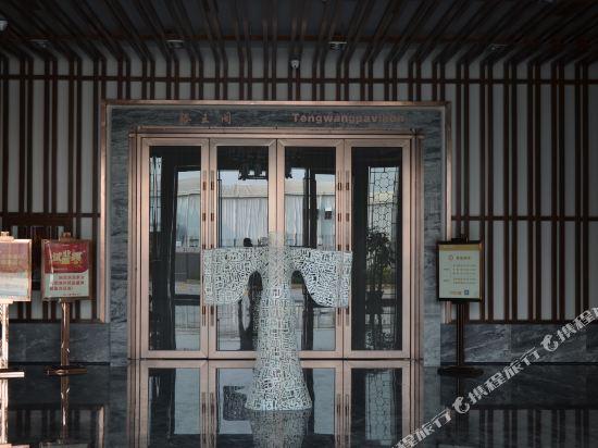 天和酒店(深圳機場T3航站樓店)(Tianhe Hotel (Shenzhen Airport Terminal 3))中餐廳