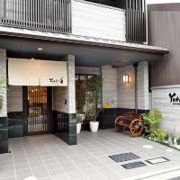京都悠佳里旅館酒店預訂