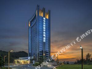 閬中天府明宇尚雅酒店