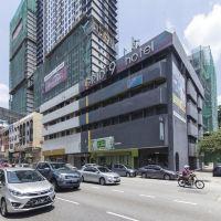 吉隆坡416葛麗德9號OYO客房酒店酒店預訂