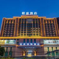 佛山悅盛國際酒店酒店預訂