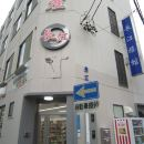 長江旅館(Changjiang Hostel)