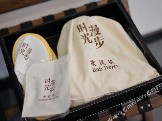 時光漫步懷舊主題酒店(北京地壇國展中心店)(Nostalgia Hotel (Beijing Ditan National Exhibition Center))時光家庭房