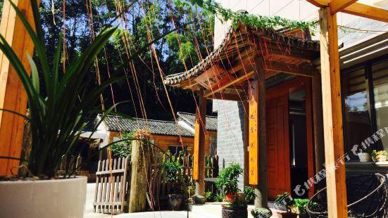 Laodifang Qixian Shuyuan