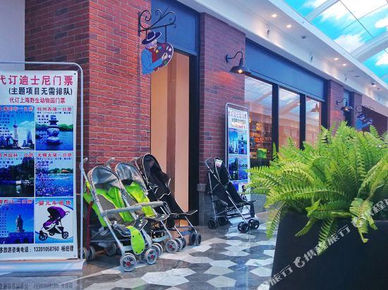 上海智微世紀麗呈酒店(REZEN HOTEL SHANGHAI ZHIWEI CENTURY)旅遊票務專櫃