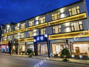 烏鎮安境酒店
