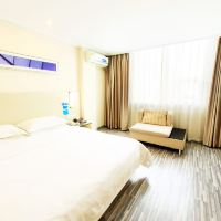 城市便捷酒店(廣州大石地鐵站動物園總店)酒店預訂