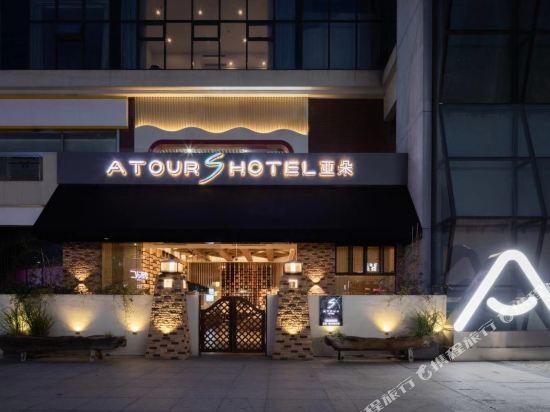 上海浦東機場江鎮亞朵S酒店(Atour S Hotel Shanghai Pudong Airport)外觀