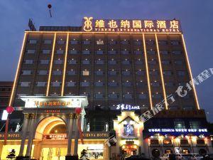 維也納國際酒店(東莞東城下橋地鐵站店)(Vienna International Hotel (Dongguan Dongcheng Xiaqiao Metro Station))