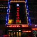 敦化華府商務酒店