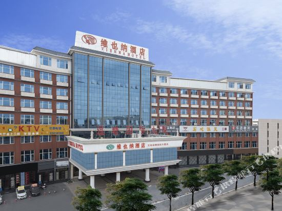 Vienna Hotel (Dongguan Wentang International Building)