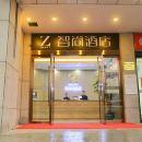 Zsmart智尚酒店(杭州錢江世紀城店)(Zsmart Hotel (Hangzhou Qianjiang Century City))