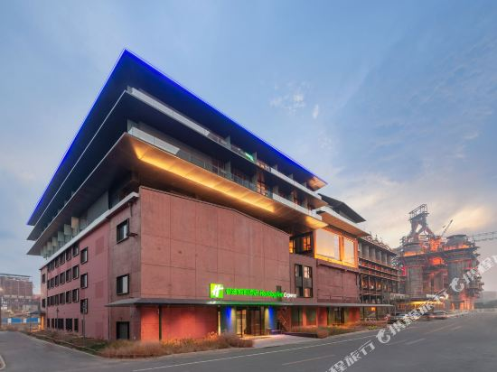 Holiday Inn Express (Beijing Shijingshan Parkview)