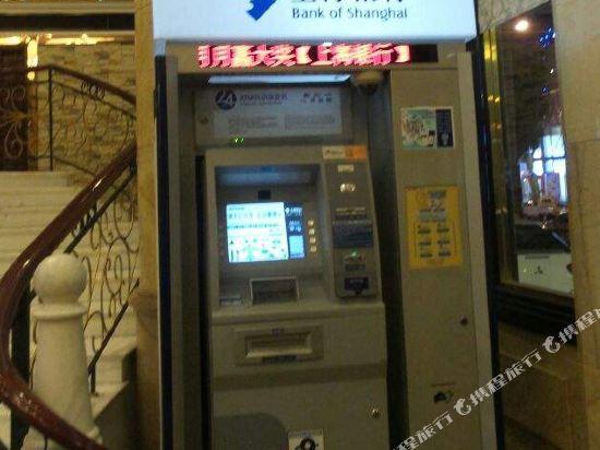全季酒店(上海外灘金陵東路店)(Ji Hotel (Shanghai The Bund Jinling East Road))自動取款機