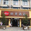 怡萊酒店(樂平東湖公園店)(原夢天大酒店)