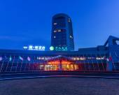 喆啡酒店(北京碧水莊園店)