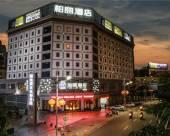 江門柏麗連鎖酒店(僑鄉店)