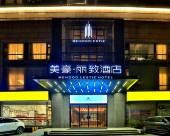 美豪麗致酒店(杭州西湖銀泰店)