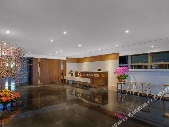 星倫國際公寓(廣州琶洲會展中心店)(Xinglun International Apartment (Guangzhou Pazhou Exhibition Center))公共區域