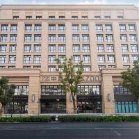 上海中建PARKZOO酒店酒店預訂