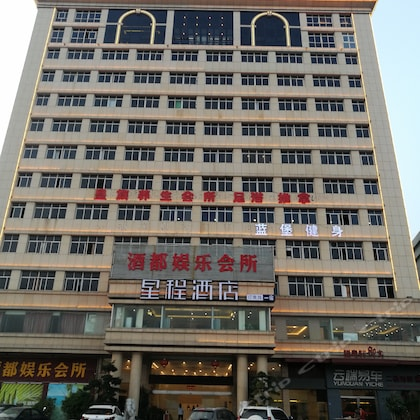 Starway Hotel(Naan Shijing Branch)