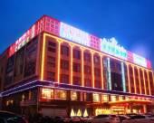 滄州民族會館