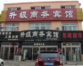膠州升級商務賓館