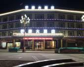 芒康大酒店