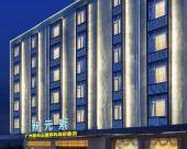 新元素酒店(廣州新白雲國際機場形象店)
