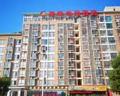九江星僑尚品酒店