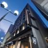 京都三條皇家花園酒店