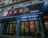 怡萊酒店(江陰步行街店)